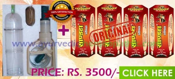SANDA OIL, AYURVEDIC SANDA OIL, ORIGINAL SANDA OIL, NATURAL SAND