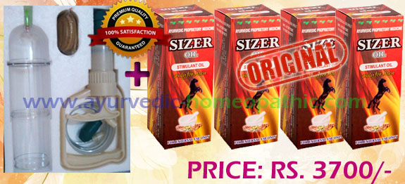 sizer-oil-imported-penis-enlargement-pump