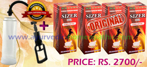 sizer-oil-penis-enlargement-pump