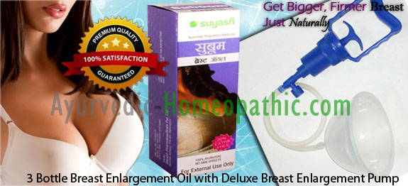 SUBOOM OIL, BREAST MASSAGE OIL, BREAST ENLARGEMENT OIL, BREAST ENHANCEMENT OIL, NATURAL BREAST ENLARGEMENT OIL, SIDE EFFECT OF SUBOOM BREAST ENLARGEMENT OIL, BUY SUBOOM OIL FOR WOMEN, AYURVEDIC BREAST ENLARGEMENT OIL INDIA, DELHI, MUMBAI