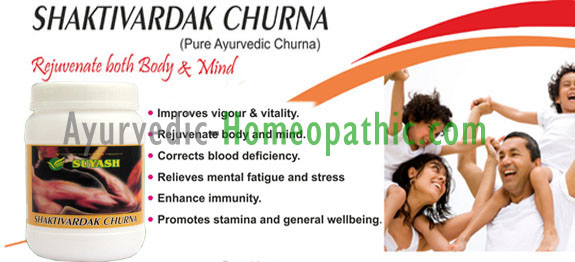 Shaktivardak-ayurvedic-Herbal-churna-Male-power-booster